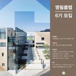 명필름랩, '박화영X국도극장' 잇는 작품 뽑는다…내달 서류접수 시작