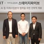 KT, 카카오톡으로 KT 모바일 가입 가능
