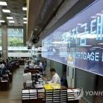 7월 신규 주담대 금리 2.64%로 '역대 최저'…기준금리 인하 영향