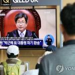 """대법, 박근혜 2심 파기환송…""""뇌물혐의 분리선고해야"""""""
