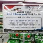 """""""일본 제품 방빼!"""" 국산으로 매대 채우는 유통업체들"""