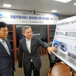 LG유플러스, 세종시와 '5G 자율주행 셔틀' 서비스 본격화