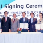신한베트남은행, 보건‧의료 협업을 위한 업무협약 체결
