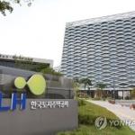 LH, 검단신도시 역세권 상업용지 11필지 공급