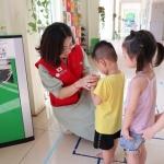 롯데백화점, 베트남 아이들에게 깨끗한 물 선물
