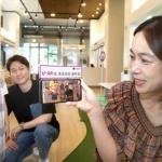 LG유플러스, 아이들이 좋아하는 캐릭터 '3D AR' 서비스 제공