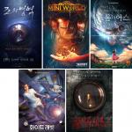 '덱스터스튜디오' VR콘텐츠 5종을 전국 VR게임장에서 만난다