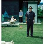 영화 '기생충', 북미 최고 영화제 연이어 초청 받아