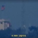 인천시 '함박도' vs NLL 북쪽 섬, 국토부의 실수? 국방부의 포기?