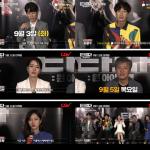 '타짜: 원 아이드 잭', 5일 CGV 스타★라이브톡, 17개 극장 동시 중계