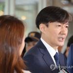"""조국 법무장관 후보자 """"청문회 개최 간곡히 부탁, 검증 기회 달라"""""""