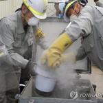 일본산 석탄재 첫 방사능 전수조사…기준 초과 시 반송