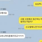 """배우 박연수 """"다른 사람 사칭…공개 수배합니다"""""""