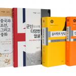 대우재단, 2019년 정기 학술연구지원 공모