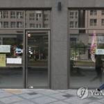 상가 임차인, 평균 4535만원 권리금 부담…서울 평균 5472만원