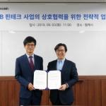 SAP 코리아, 웹케시와 업무협약 체결로 국내 금융시장 선두