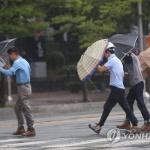 [내일 날씨] 전국 장마...시간당 30~50mm 강한 비