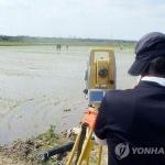 """""""지적불부합지, 국토 면적의 14.8%…여의도 136만배"""""""