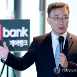케이뱅크, 심성훈 행장 임기 '한시적 연장' 왜?…돌파구 있나