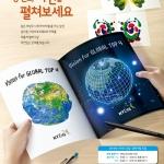 KT&G, 신입∙경력사원 모집…채용 규모 전년대비 2배 확대