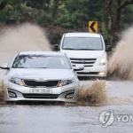 제13호 태풍 링링 북상에 손보사 비상…민간 합동 비상체제 돌입