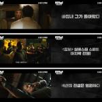 영화 '람보:라스트 워', 실베스터 스탤론의 마지막 전쟁 개봉박두