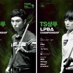 프로당구, 추석연휴 'TS샴푸 PBA-LPBA 챔피언십' 개최