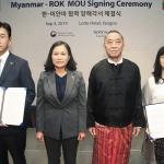 미얀마 최대 쇼핑몰에 K-프랜차이즈 전용관 생긴다