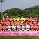 U-16 여자 축구 대표팀, 월드컵 티켓 노린다