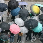 [내일날씨] 제주·남해안, 태풍 '링링' 영향권…중부지방 낮부터 비 그쳐