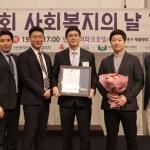 CJ프레시웨이, 나눔문화 확산 기여 공로로 인천시 표창 수상
