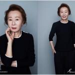 윤여정, MBC '두 번은 없다'로 드라마 복귀