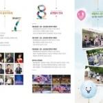 '2019 금오예술제' 화려한 축포 쐈다