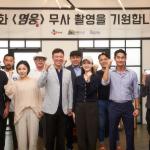 '뮤지컬 영화' 영웅, 정성화X김고은X나문희 등 캐스팅 확정