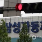 르노삼성, 구조조정 '소용돌이'…노사합의 '미궁 속'