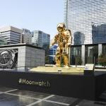 오메가, 아폴로 11호 달 착륙 50주년 기념 '스피드마스터' 전시 개최