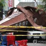 '역대 5위급' 태풍 링링에 인명 사고…5만가구 정전∙인천대교 통제