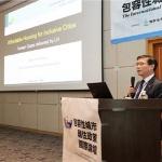 LH, 대만서 주거복지 성과 발표