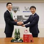 하이트진로 테라, 미쉐린 가이드 서울 공식 파트너로 선정