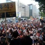 42개 재개발·재건축 조합, '분양가 상한제 반대' 시위 개최