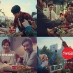 코카콜라, 박보검과 함께한 'Coke & Meal' 광고 온에어