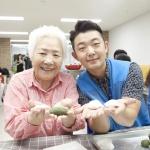 JW그룹, 한가위 맞이 '굿모닝 우면' 나눔 행사 진행