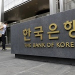 잡음 커지는 '한국은행 별관 신축'