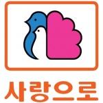 부영그룹, 추석 맞아 협력사 대금 278억원 조기 지급