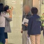 '조국 펀드' 의혹 운용사·투자사 대표 영장심사