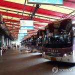 추석연휴 앞두고 시외버스 전산망 일부 '먹통'