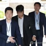 '조국 가족펀드' 운용사·투자사 대표 구속영장 기각