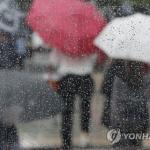 [오늘날씨] 전국 흐리고 곳곳 비…미세먼지 '좋음'