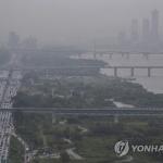 [오늘날씨] 중부지방은 흐림…일부지역에서 비소식