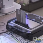 """카드결제 보험료 납부율 3.0%…""""수수료로 수익성 더 악화될수도"""""""